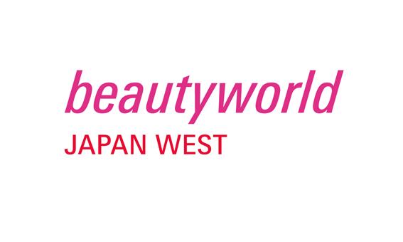 【2015/10/19・20・21】ビューティーワールド ジャパン ウエストにブースを掲出しました。