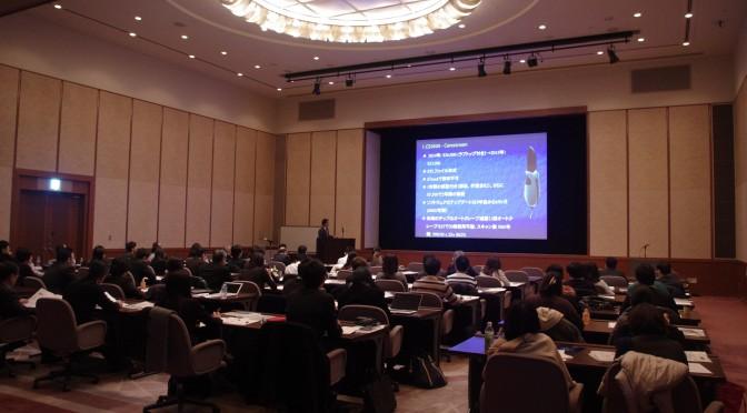 【2016/2/7】有心会主催にて矯正臨床学術1dayセミナーが開催されました。