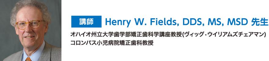 henry-dr