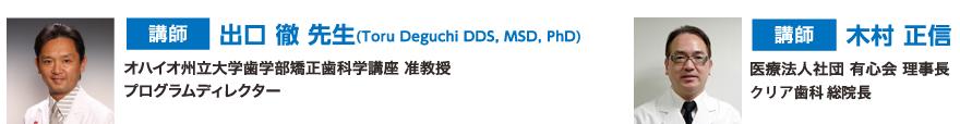 koushi-dr (1)