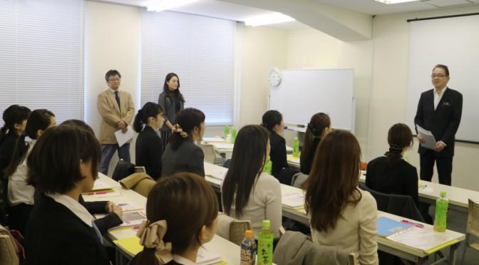 【2016/12/7】2016年度 第3回関西歯科助手研修