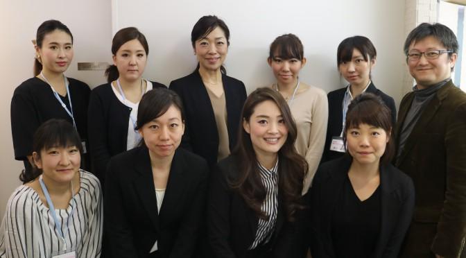 【2016/12/14】2016年度 第3回関東歯科助手研修