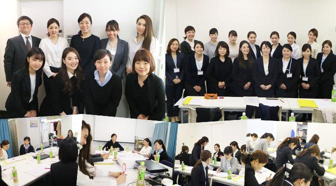 【2017/3/2関西,3/8関東】2016年度 第4回歯科助手研修