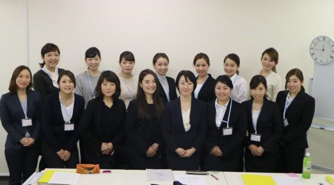 【2017/3/2】2016年度 第4回関西歯科助手研修
