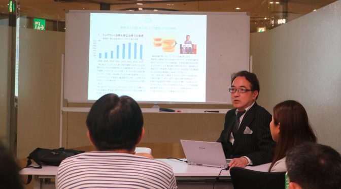 【2017/7/30】広島大学の歯科勉強会「かすみ会」に理事長が参加しました。