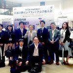 【2017/9/22-24】第47回日本口腔インプラント学会学術大会に出席しました。