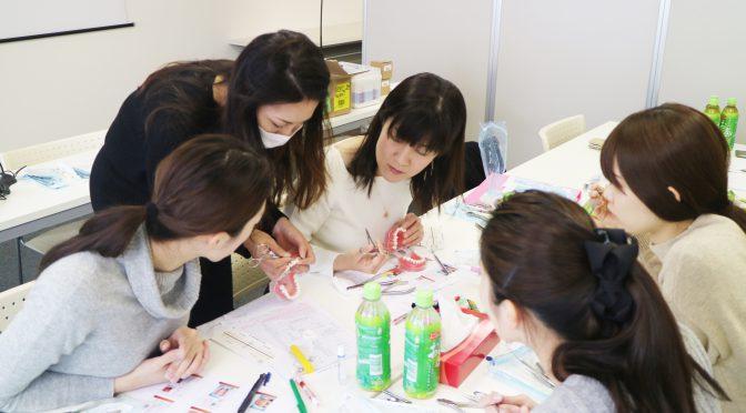 【2017/11/29】関西の新人DH対象で矯正歯科研修が行われました。