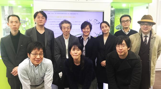 【2015/3/9】有心会インプラント勉強会inストローマン・ジャパン