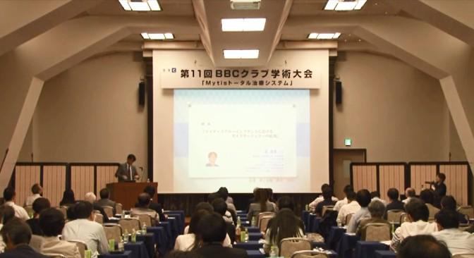 【2016/7/24】当院の診療部長がインプラントメーカー主催の学術大会にて講演を行いました。