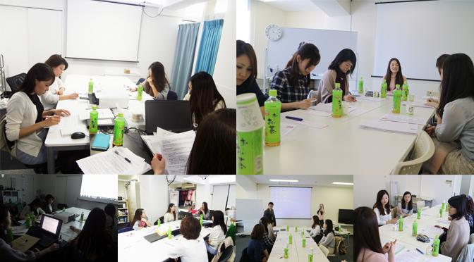 【2016/11/9関西,11/18関東】歯科助手リーダーミーティング