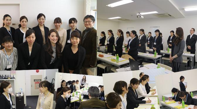 【2016/12/7関西,12/14関東】2016年度 第3回歯科助手研修