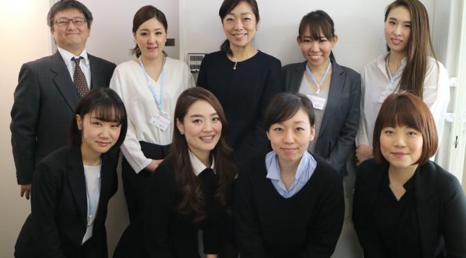 【2017/3/8】2016年度 第4回関東歯科助手研修